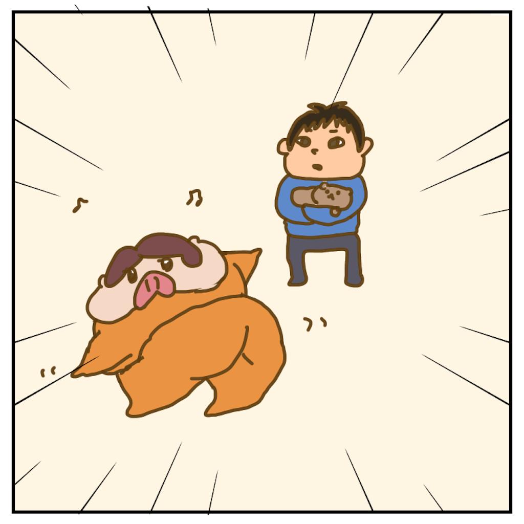 f:id:chiisakiobu:20200315212929p:image