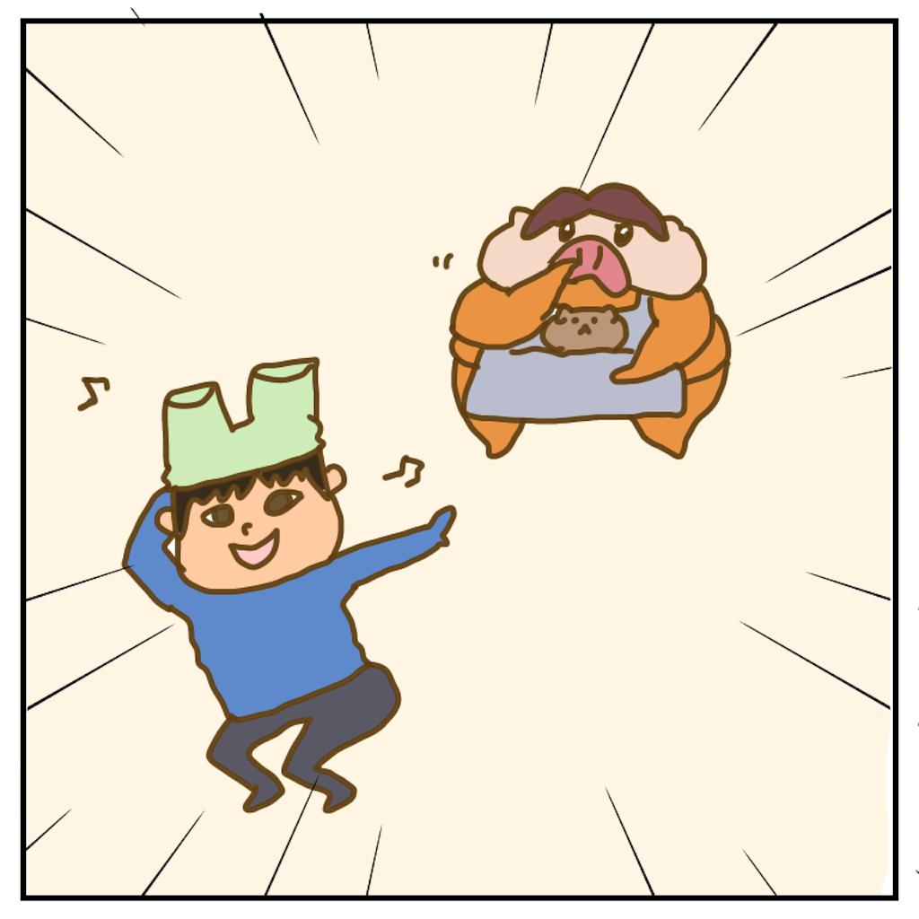 f:id:chiisakiobu:20200315212937p:image