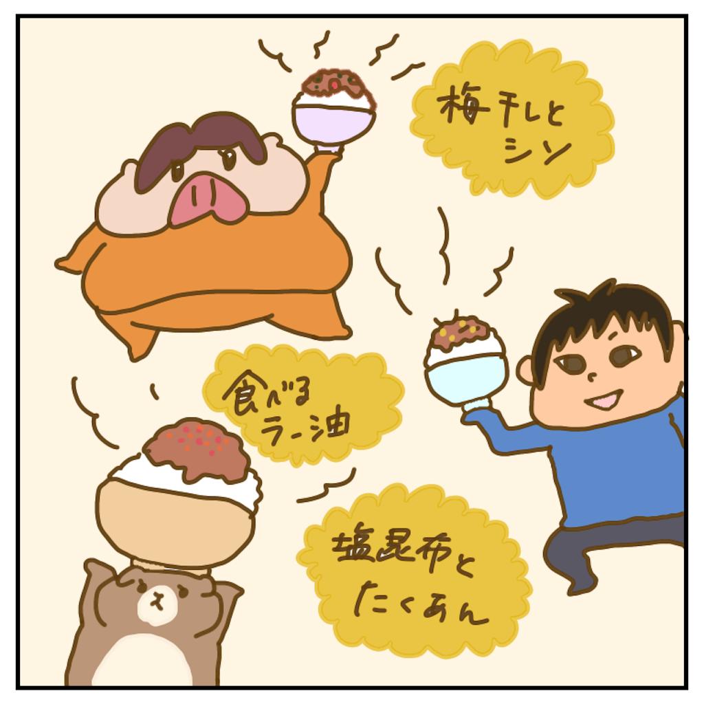 f:id:chiisakiobu:20200315213020p:image
