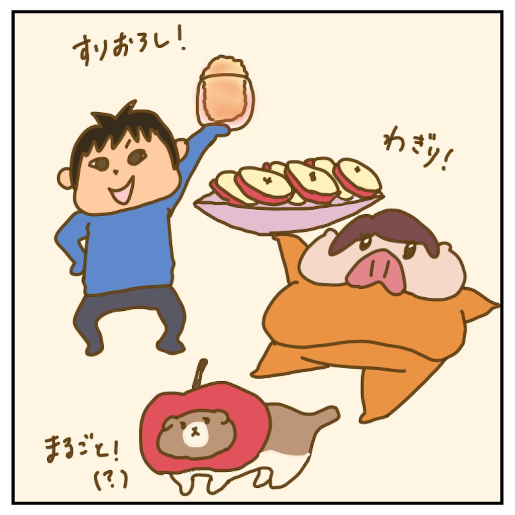 f:id:chiisakiobu:20200315213042p:image
