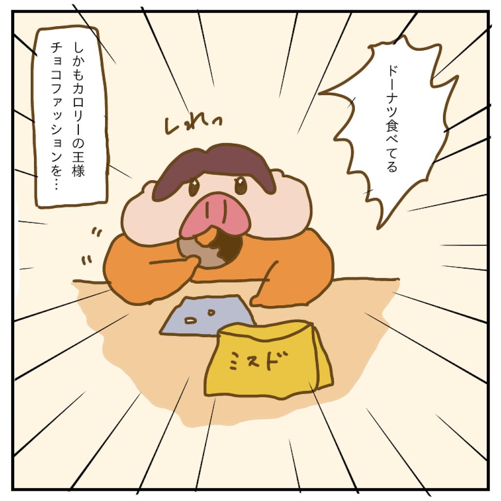 f:id:chiisakiobu:20200318233903p:image