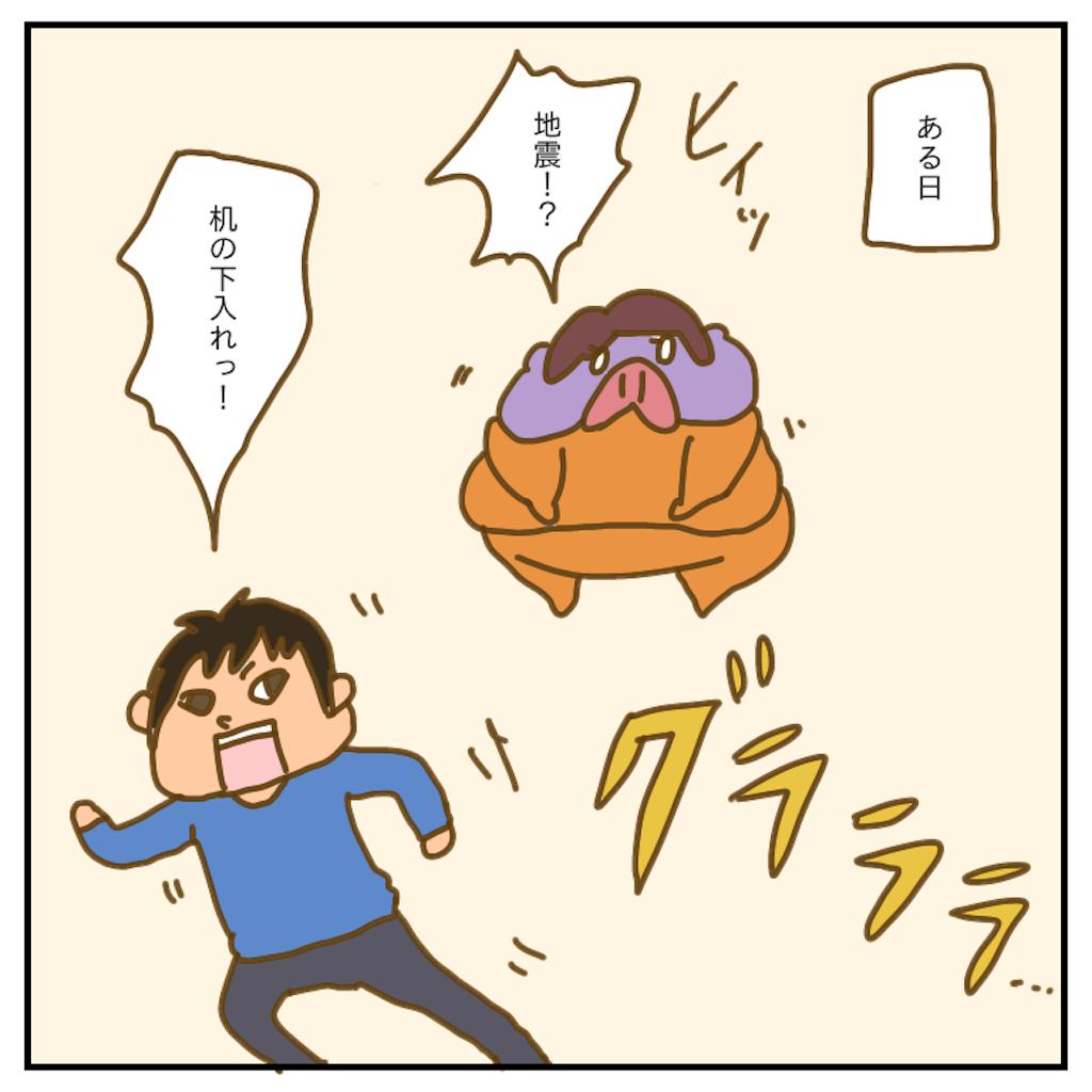 f:id:chiisakiobu:20200322235210p:image