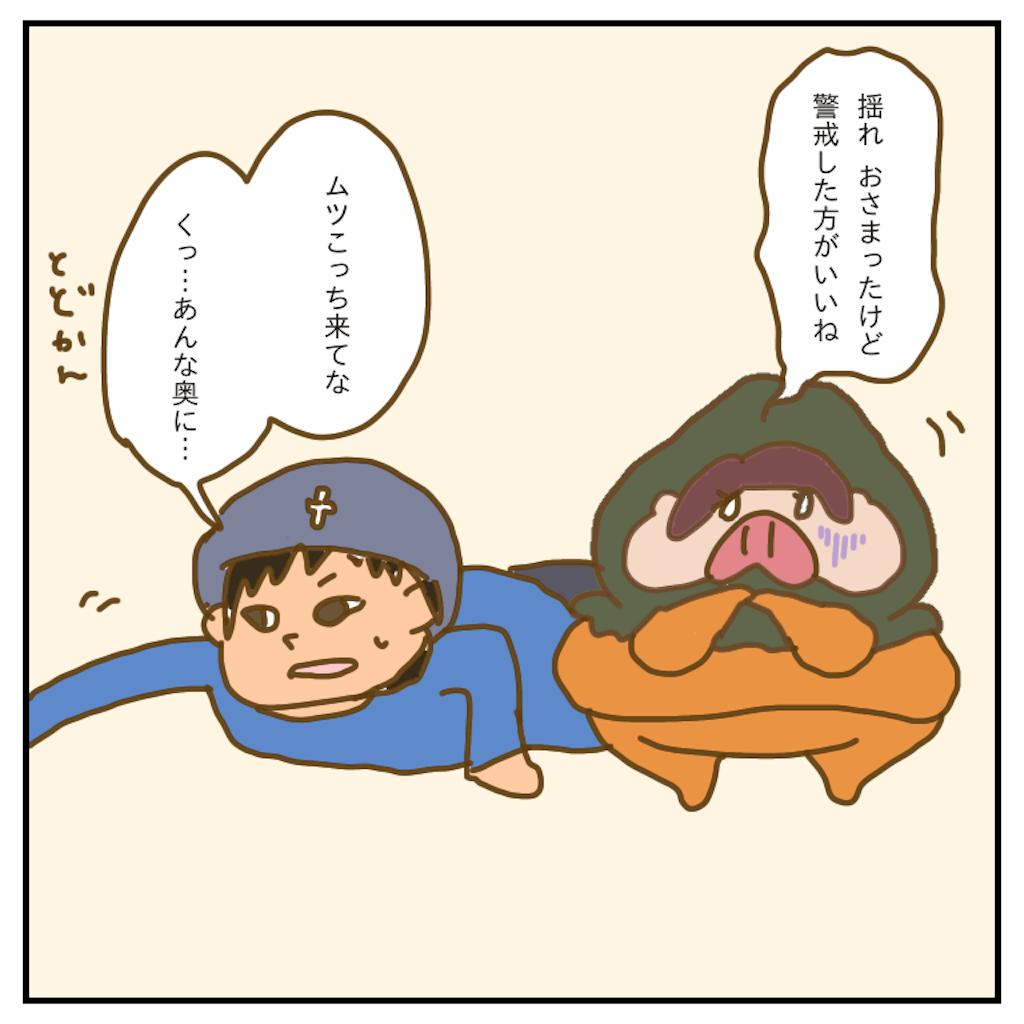 f:id:chiisakiobu:20200322235239p:image