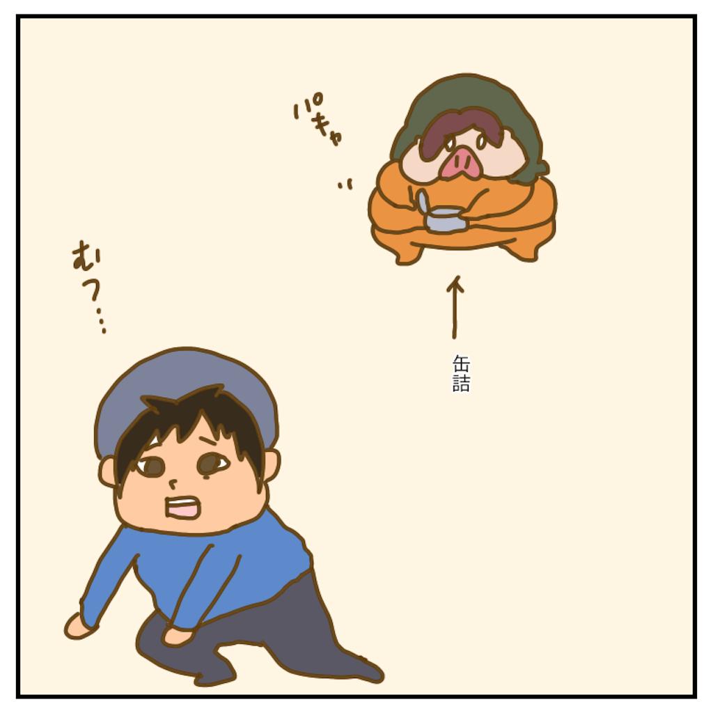 f:id:chiisakiobu:20200322235259p:image
