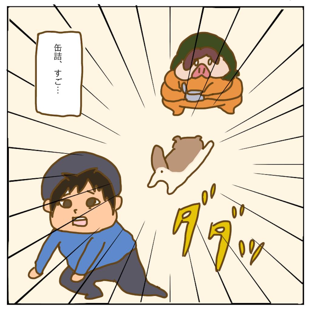f:id:chiisakiobu:20200322235310p:image