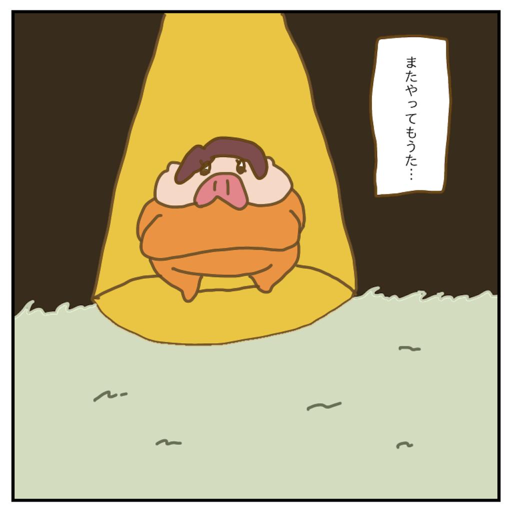 f:id:chiisakiobu:20200326220318p:image