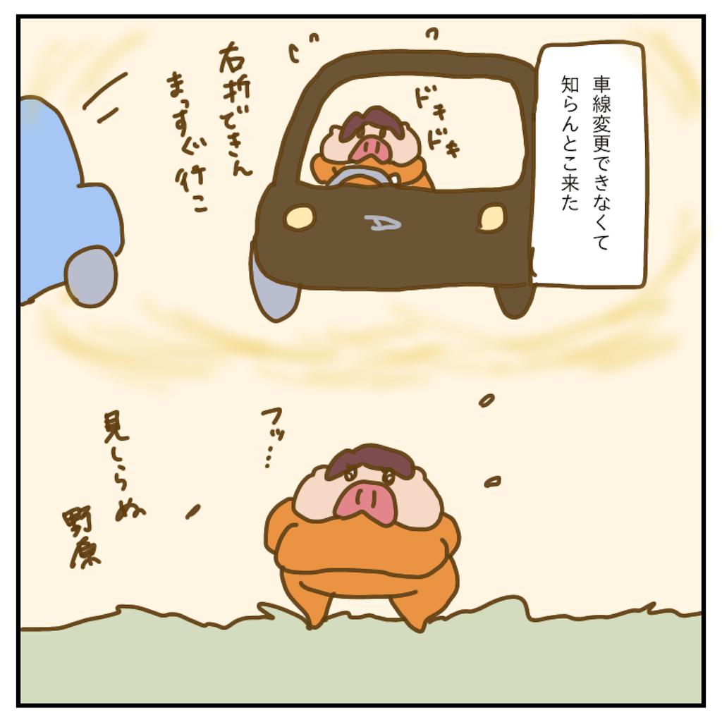 f:id:chiisakiobu:20200326220326p:image