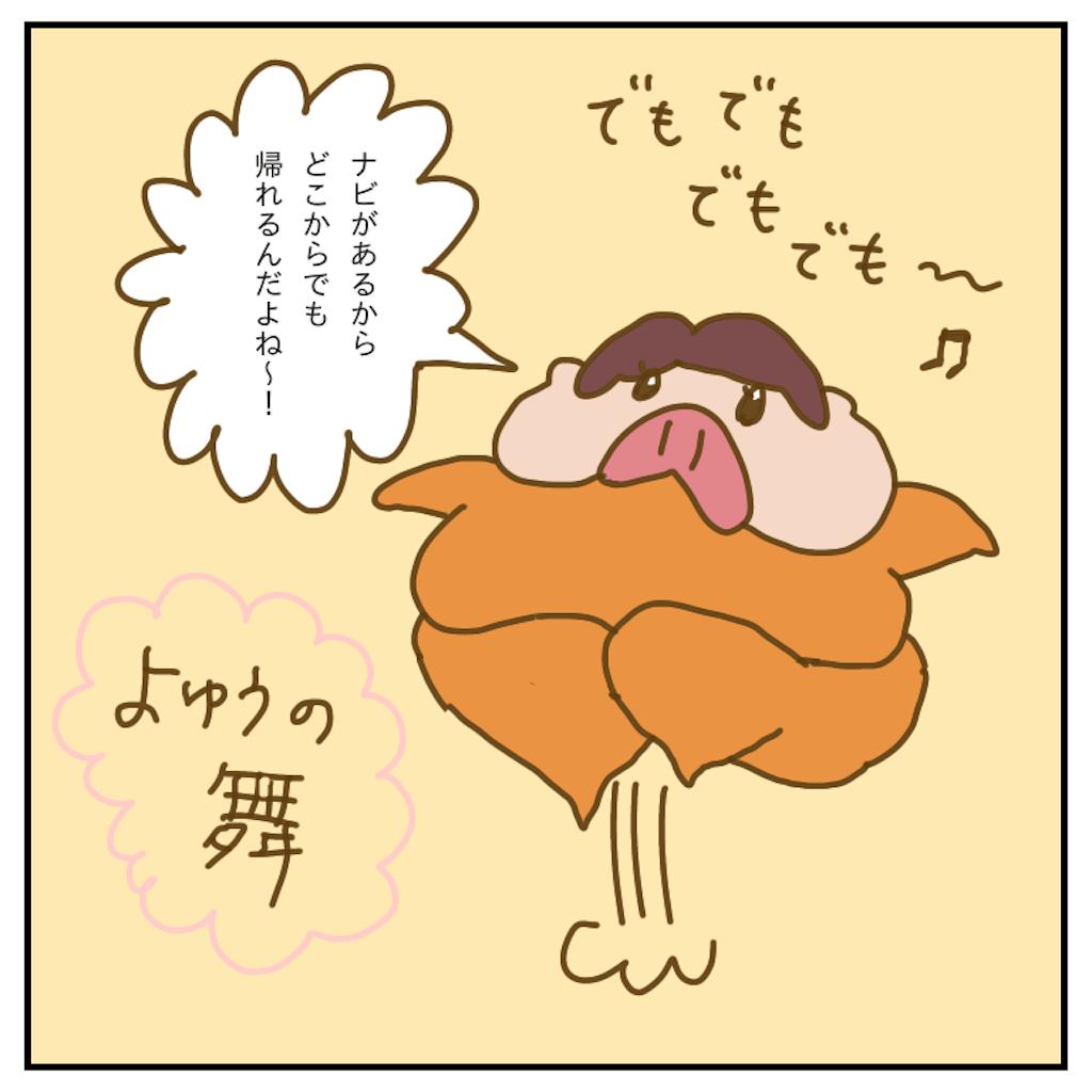 f:id:chiisakiobu:20200326220336p:image