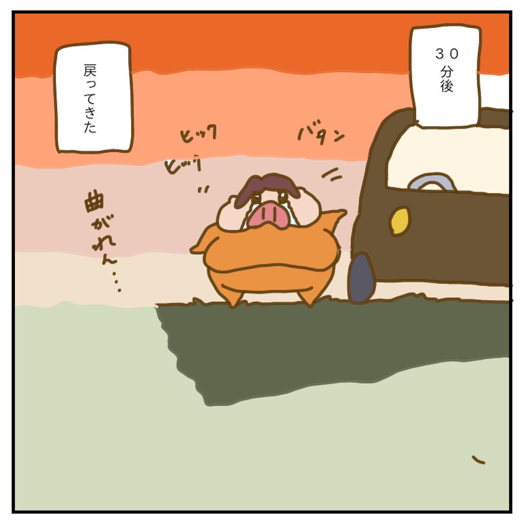 f:id:chiisakiobu:20200326220347p:image