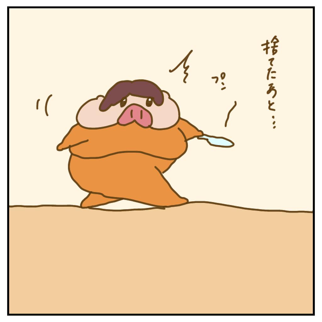 f:id:chiisakiobu:20200327211603p:image