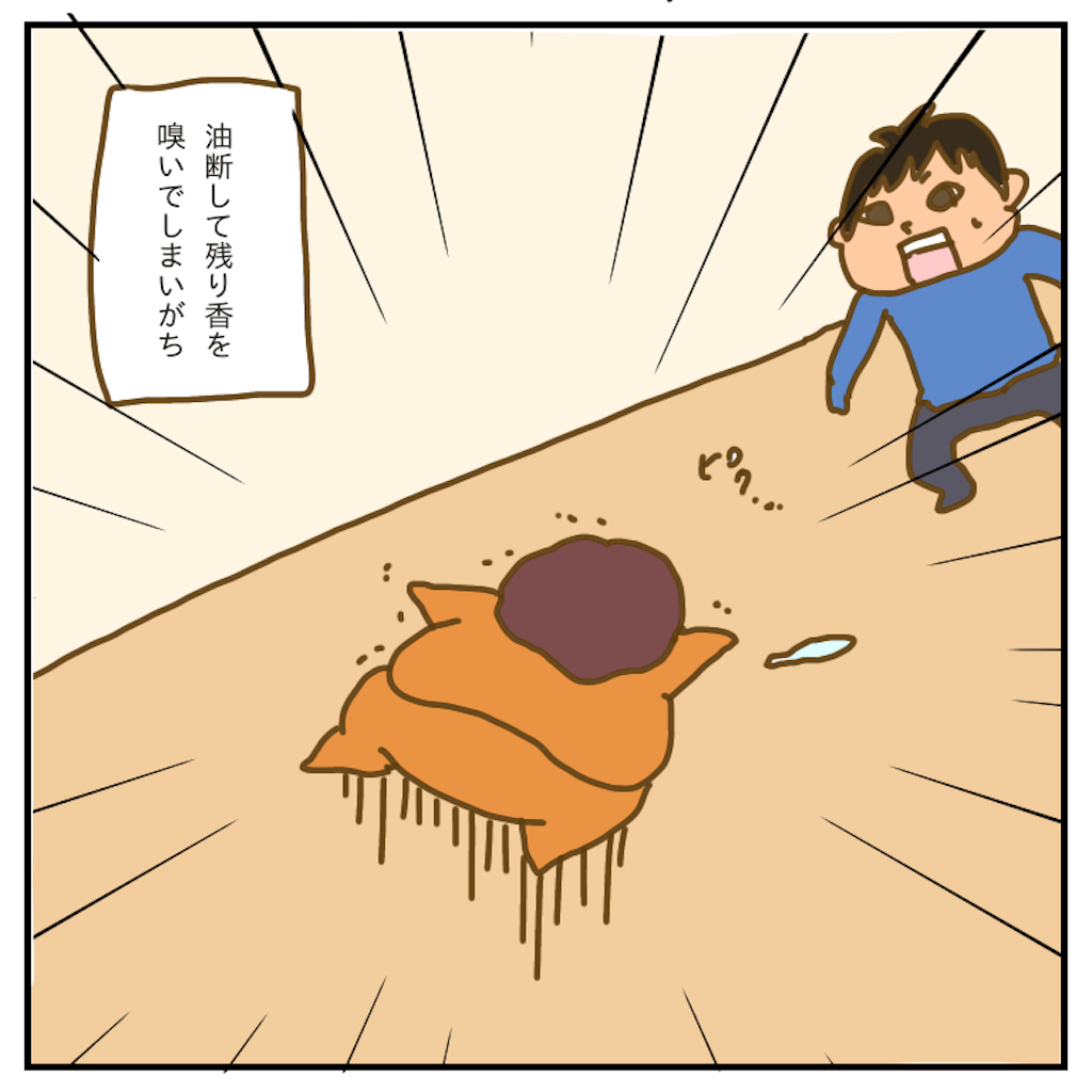 f:id:chiisakiobu:20200327211616p:image