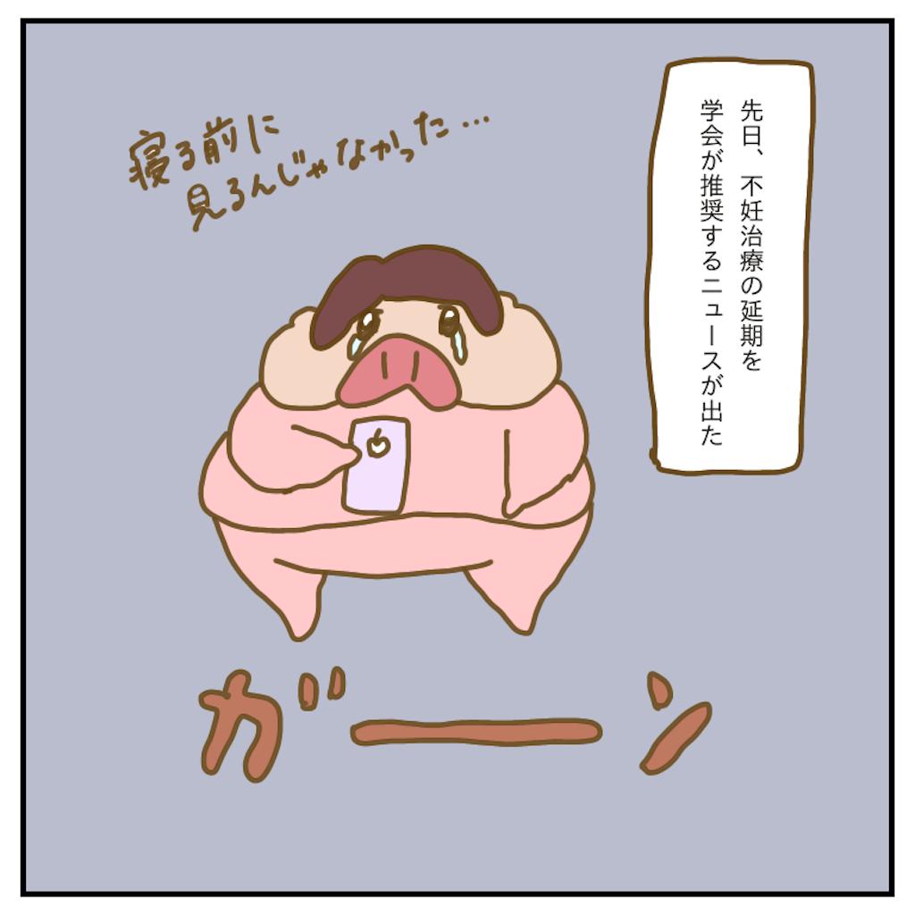f:id:chiisakiobu:20200404231659p:image