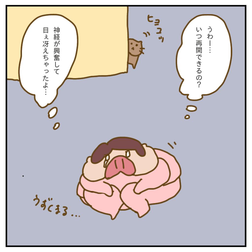 f:id:chiisakiobu:20200404231712p:image