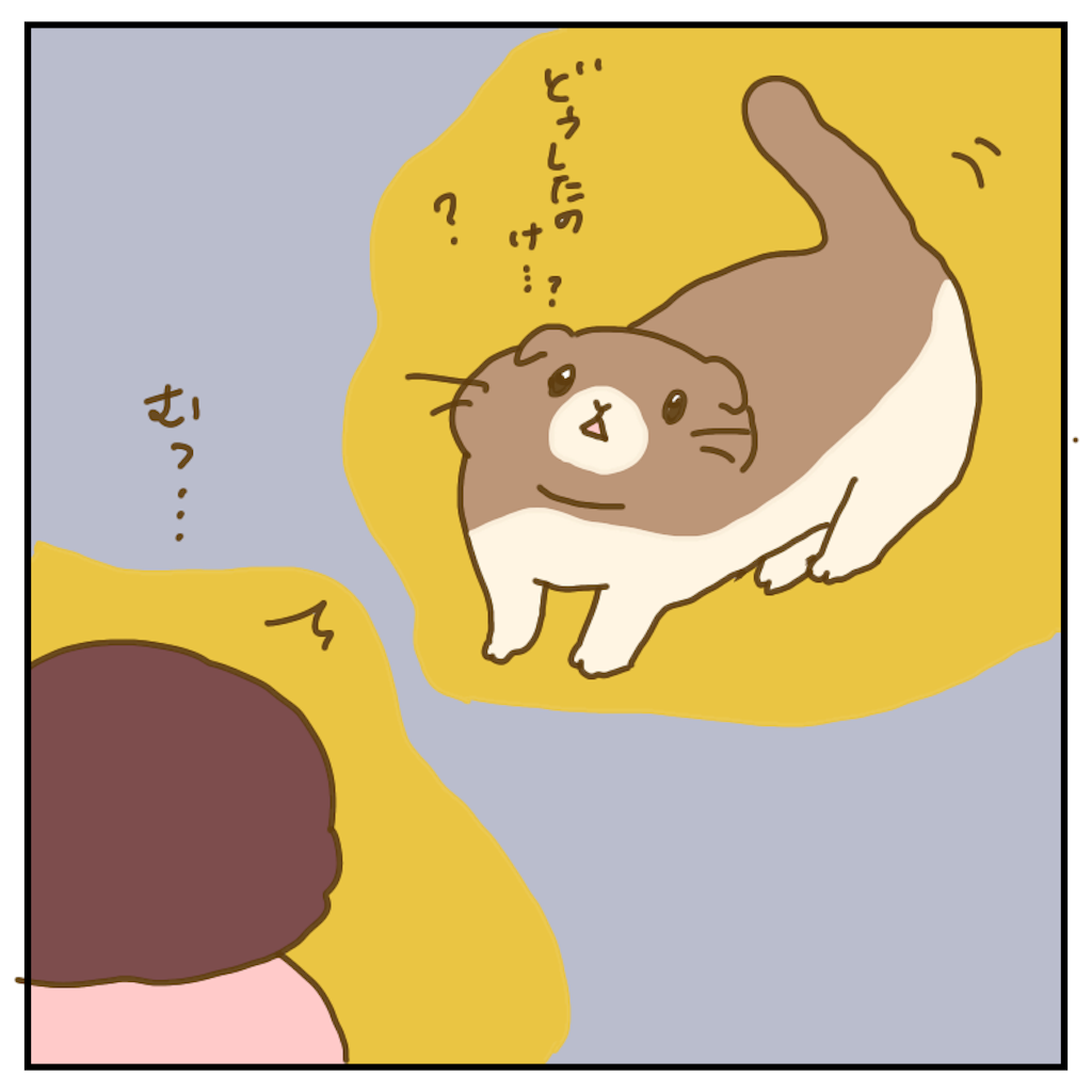 f:id:chiisakiobu:20200404231730p:image