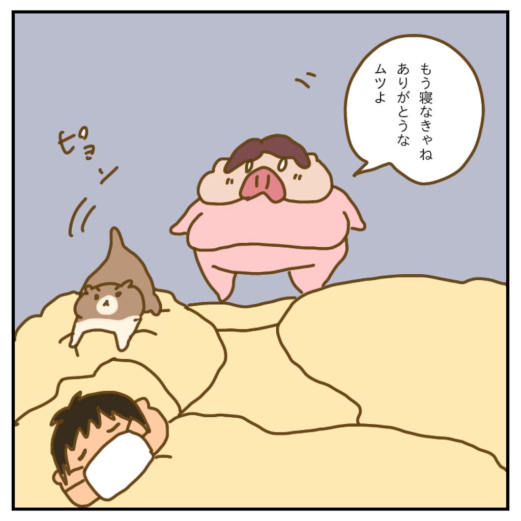 f:id:chiisakiobu:20200404231754p:image