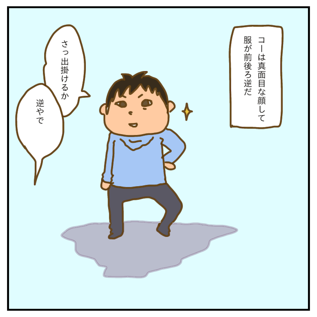 f:id:chiisakiobu:20200405224133p:image