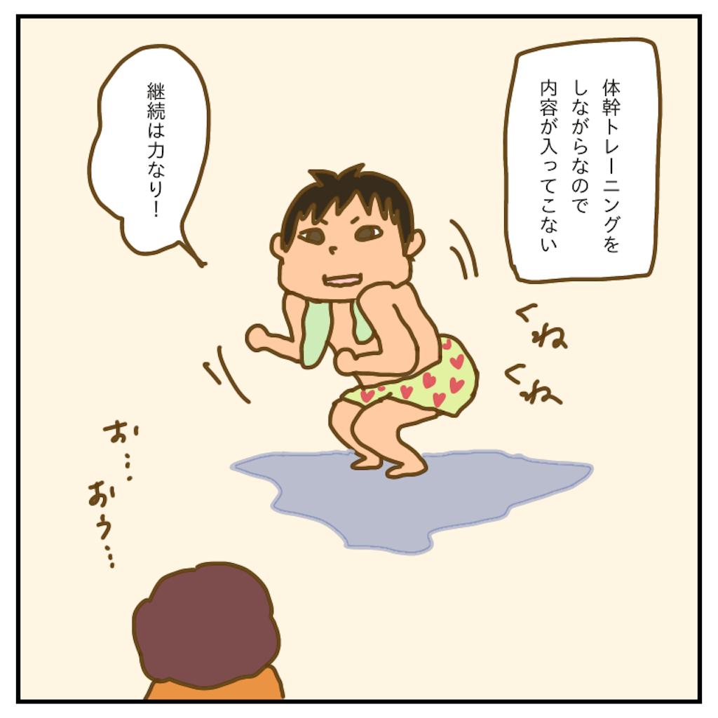 f:id:chiisakiobu:20200405224153p:image