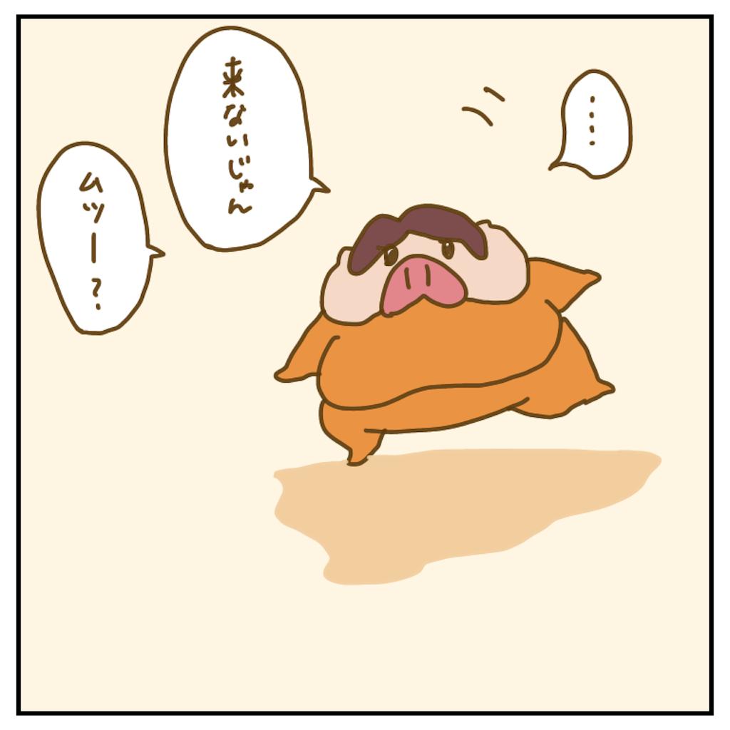 f:id:chiisakiobu:20200406225148p:image