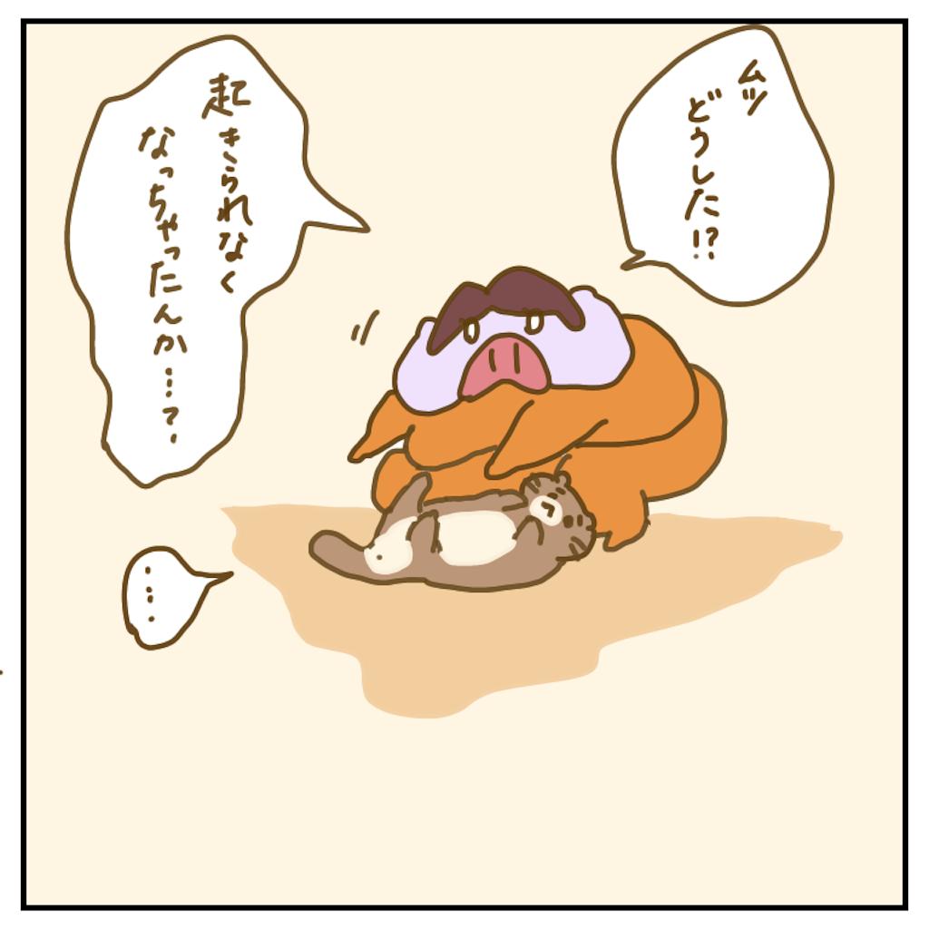 f:id:chiisakiobu:20200406225204p:image