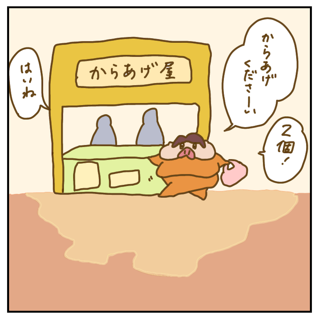 f:id:chiisakiobu:20200407232848p:image