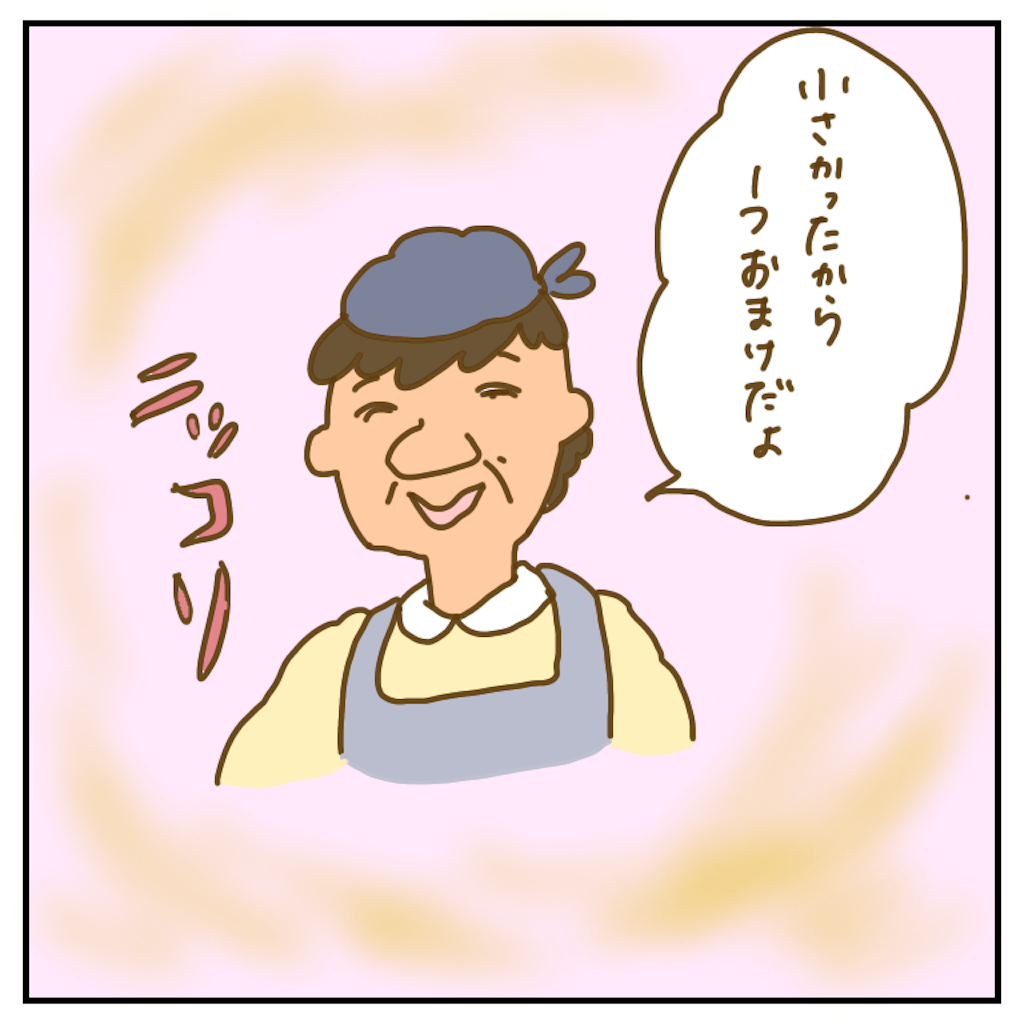 f:id:chiisakiobu:20200407232910p:image