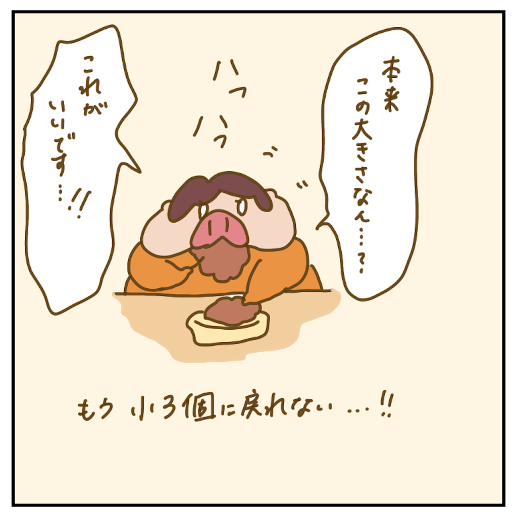 f:id:chiisakiobu:20200407233004p:image