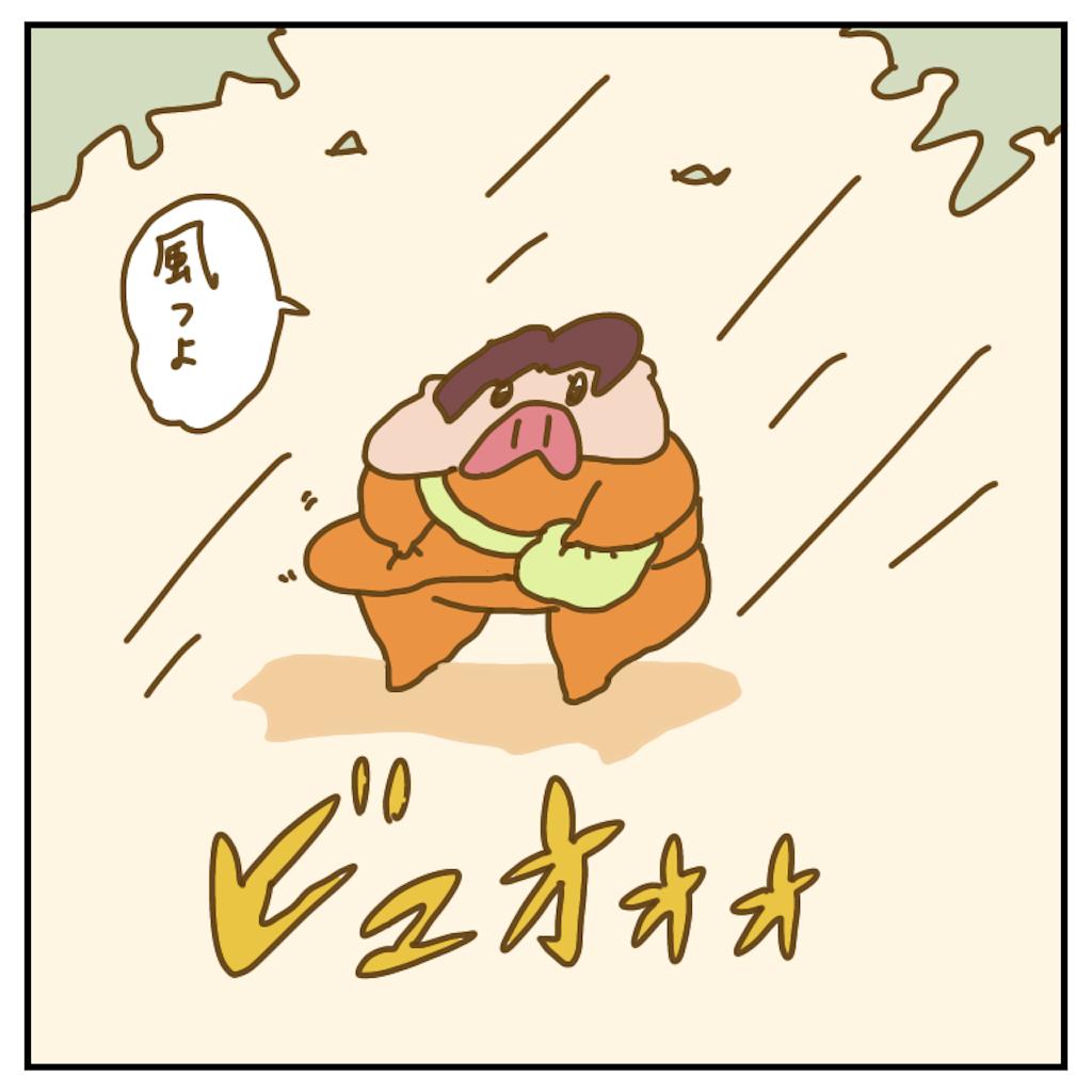 f:id:chiisakiobu:20200408232301p:image