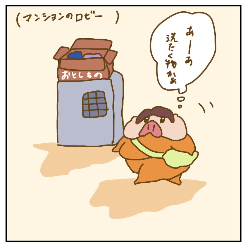 f:id:chiisakiobu:20200408232316p:image