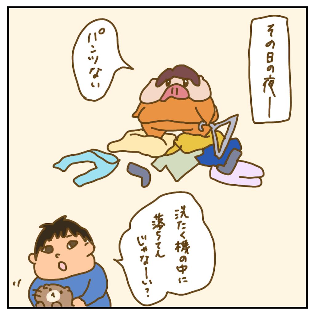f:id:chiisakiobu:20200408232334p:image
