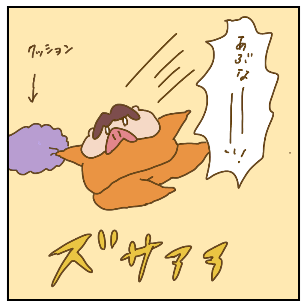 f:id:chiisakiobu:20200409235215p:image