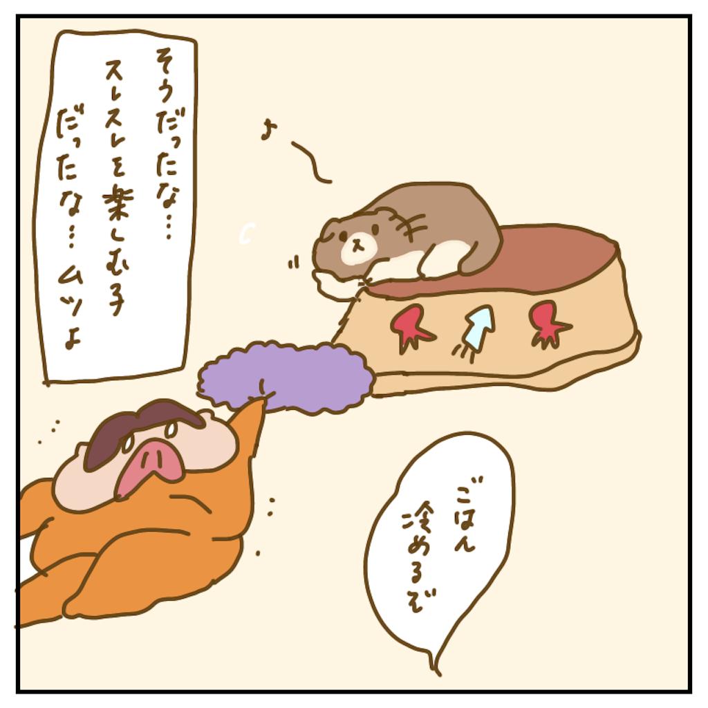 f:id:chiisakiobu:20200409235230p:image