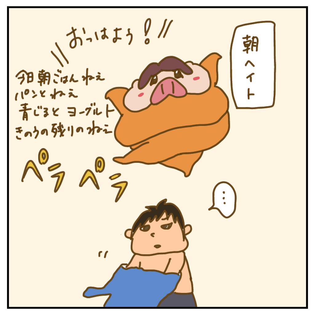 f:id:chiisakiobu:20200410231408p:image