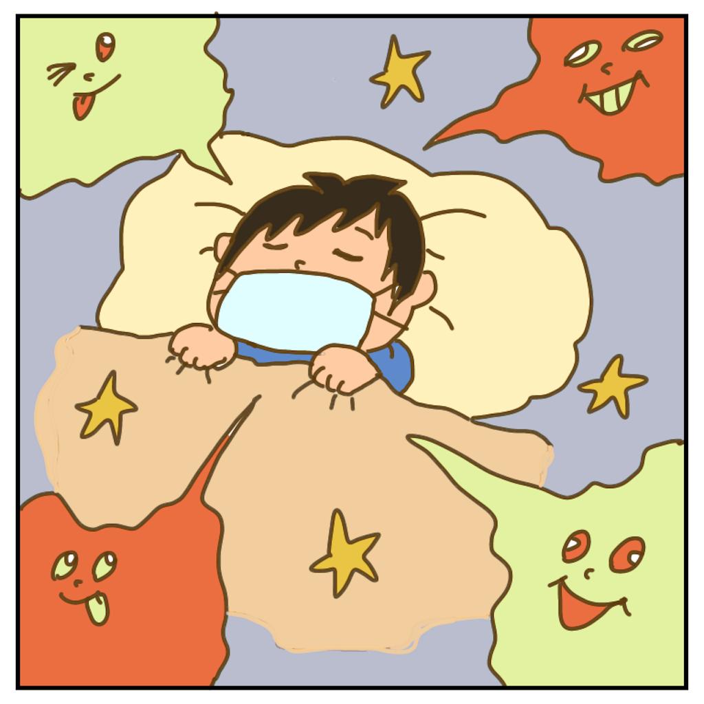 f:id:chiisakiobu:20200411231903p:image