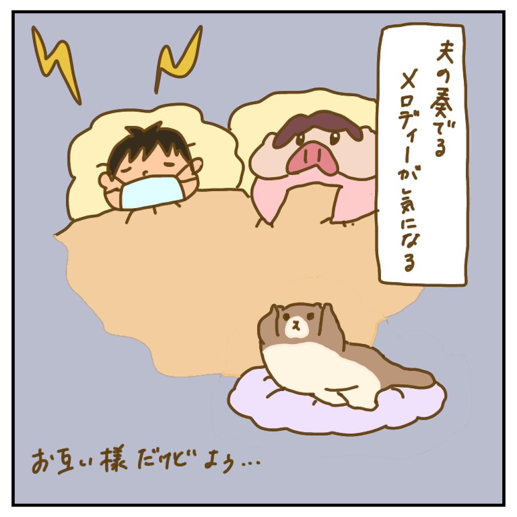 f:id:chiisakiobu:20200411231912p:image