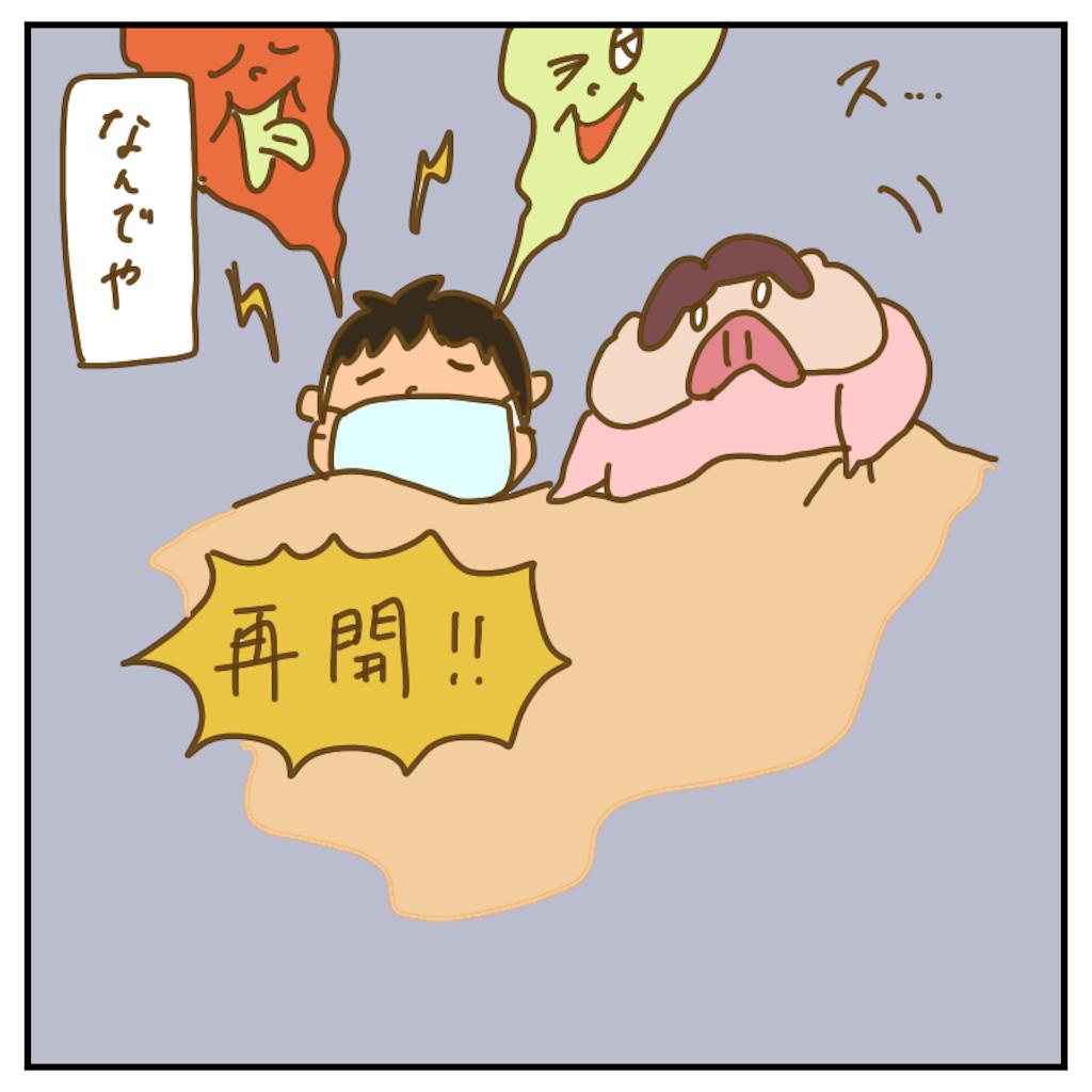 f:id:chiisakiobu:20200411231940p:image