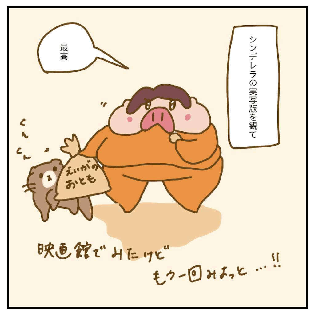 f:id:chiisakiobu:20200412232452p:image