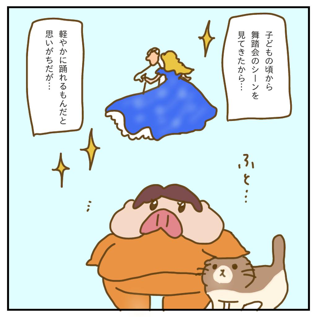 f:id:chiisakiobu:20200412232514p:image