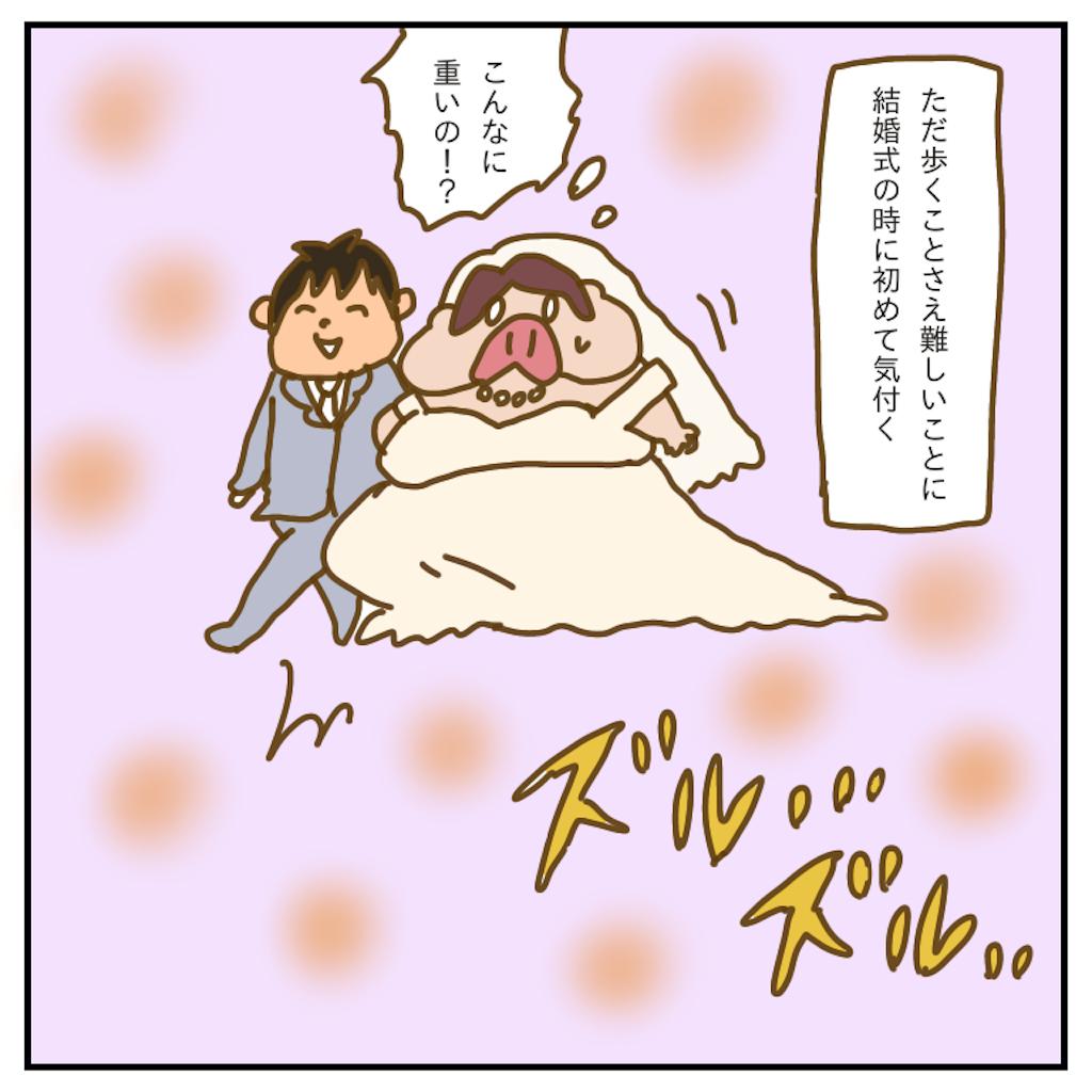 f:id:chiisakiobu:20200412232522p:image