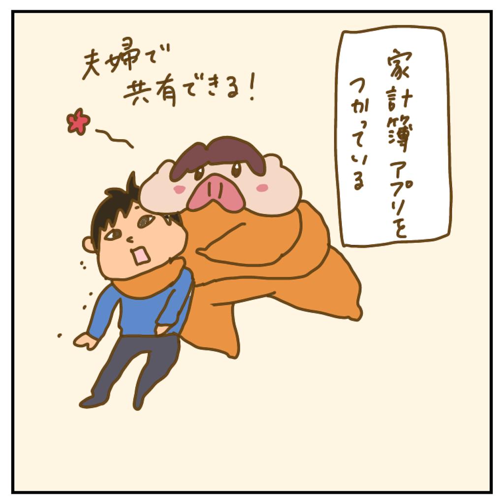 f:id:chiisakiobu:20200413233414p:image