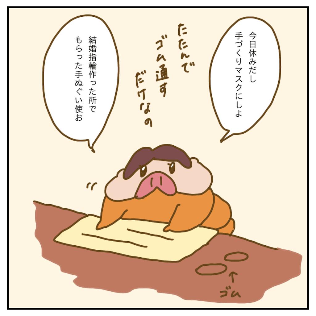 f:id:chiisakiobu:20200414224335p:image