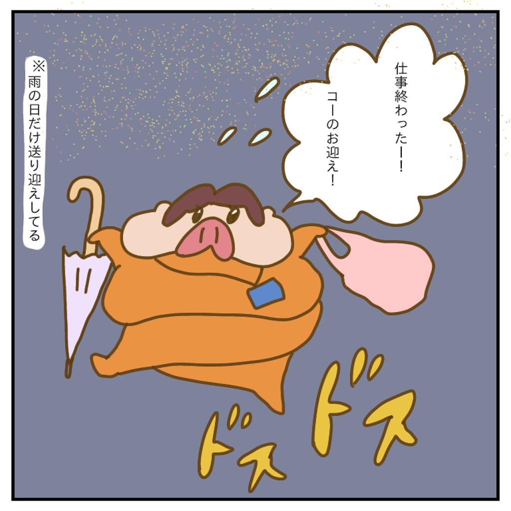 f:id:chiisakiobu:20200415225424p:image