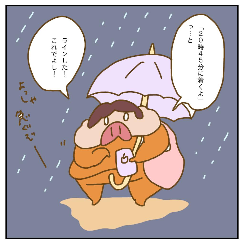f:id:chiisakiobu:20200415225436p:image