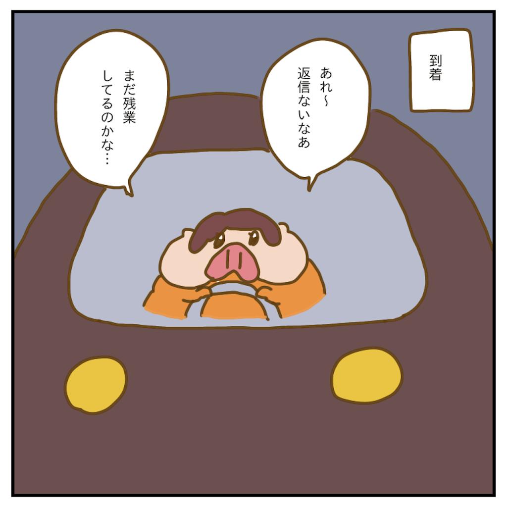f:id:chiisakiobu:20200415225448p:image