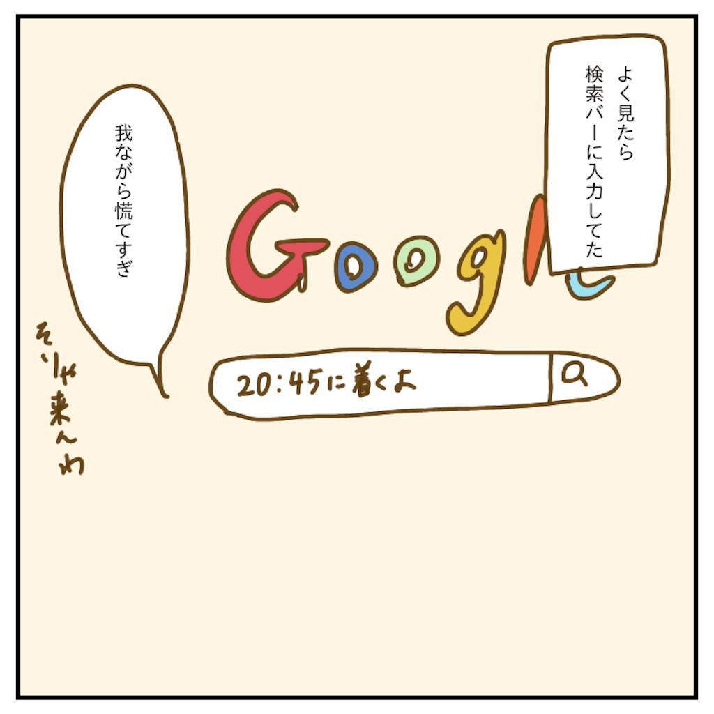 f:id:chiisakiobu:20200415225503p:image
