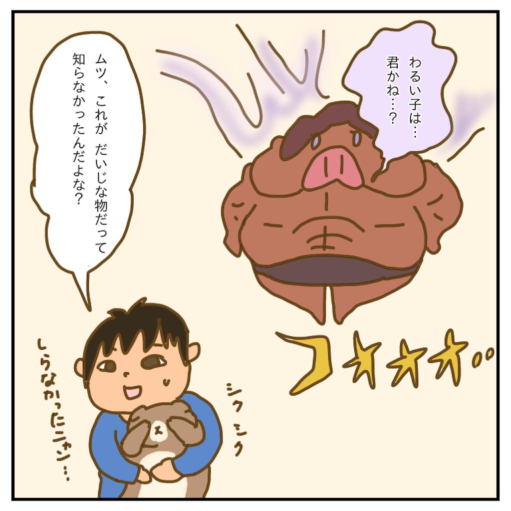 f:id:chiisakiobu:20200416232816p:image