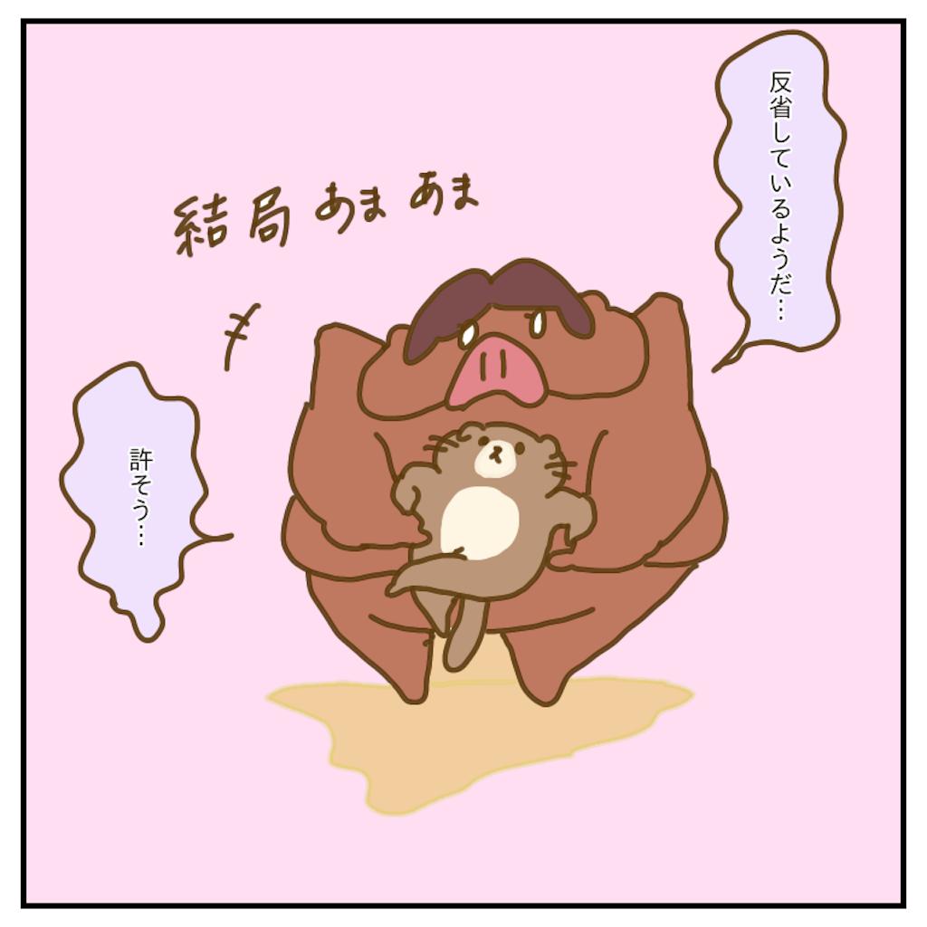 f:id:chiisakiobu:20200416232903p:image
