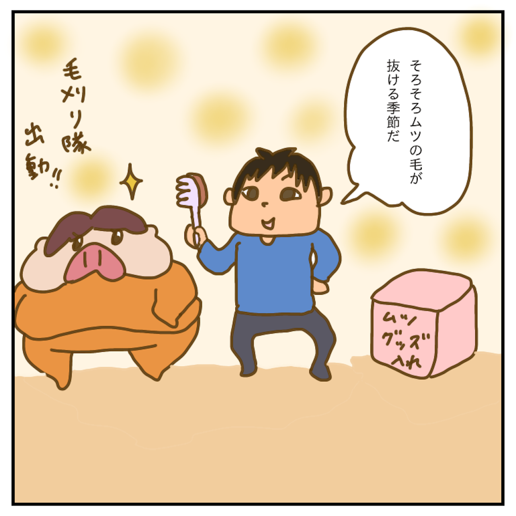 f:id:chiisakiobu:20200418220005p:image