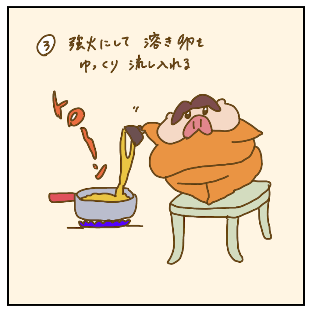 f:id:chiisakiobu:20200420232536p:image