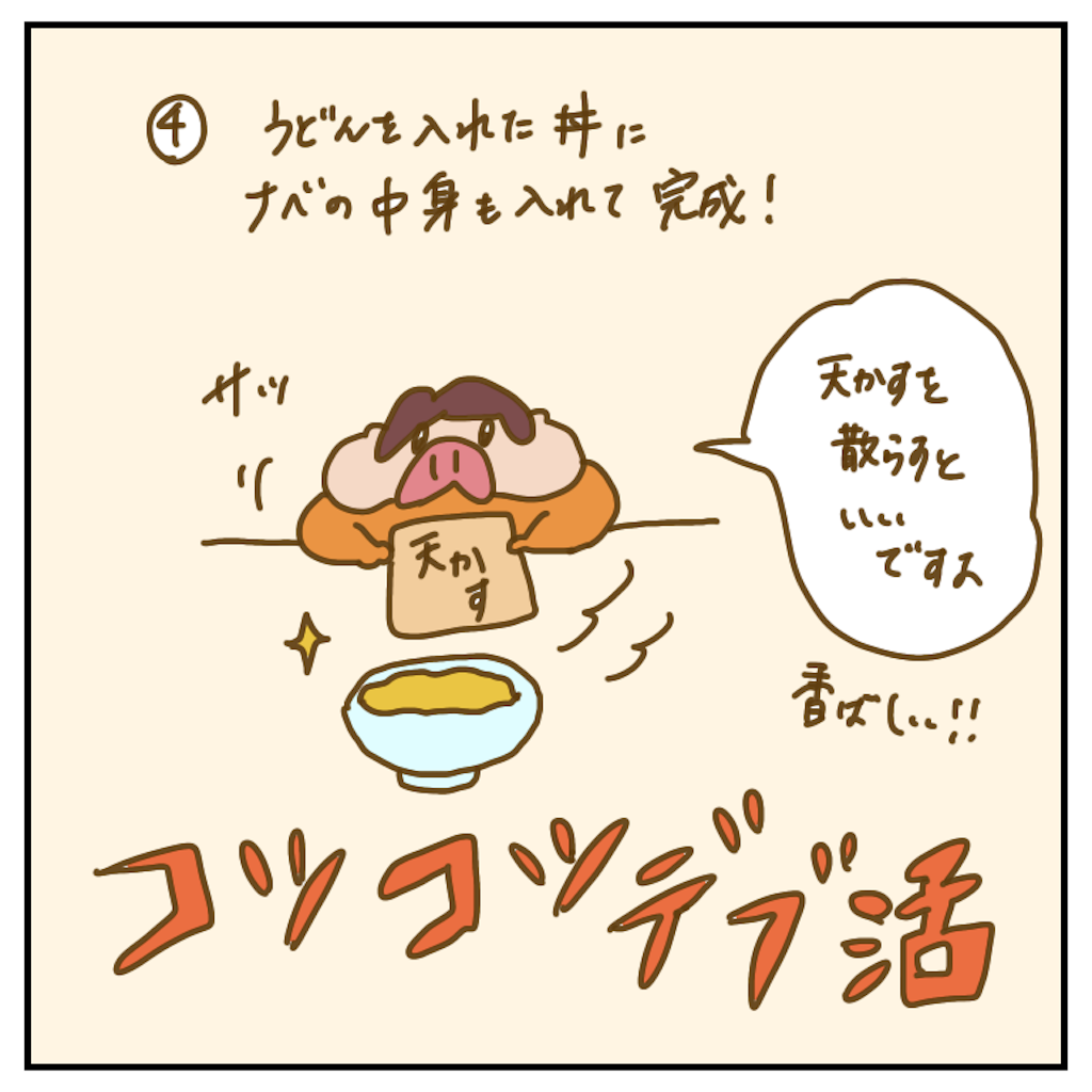 f:id:chiisakiobu:20200420232602p:image