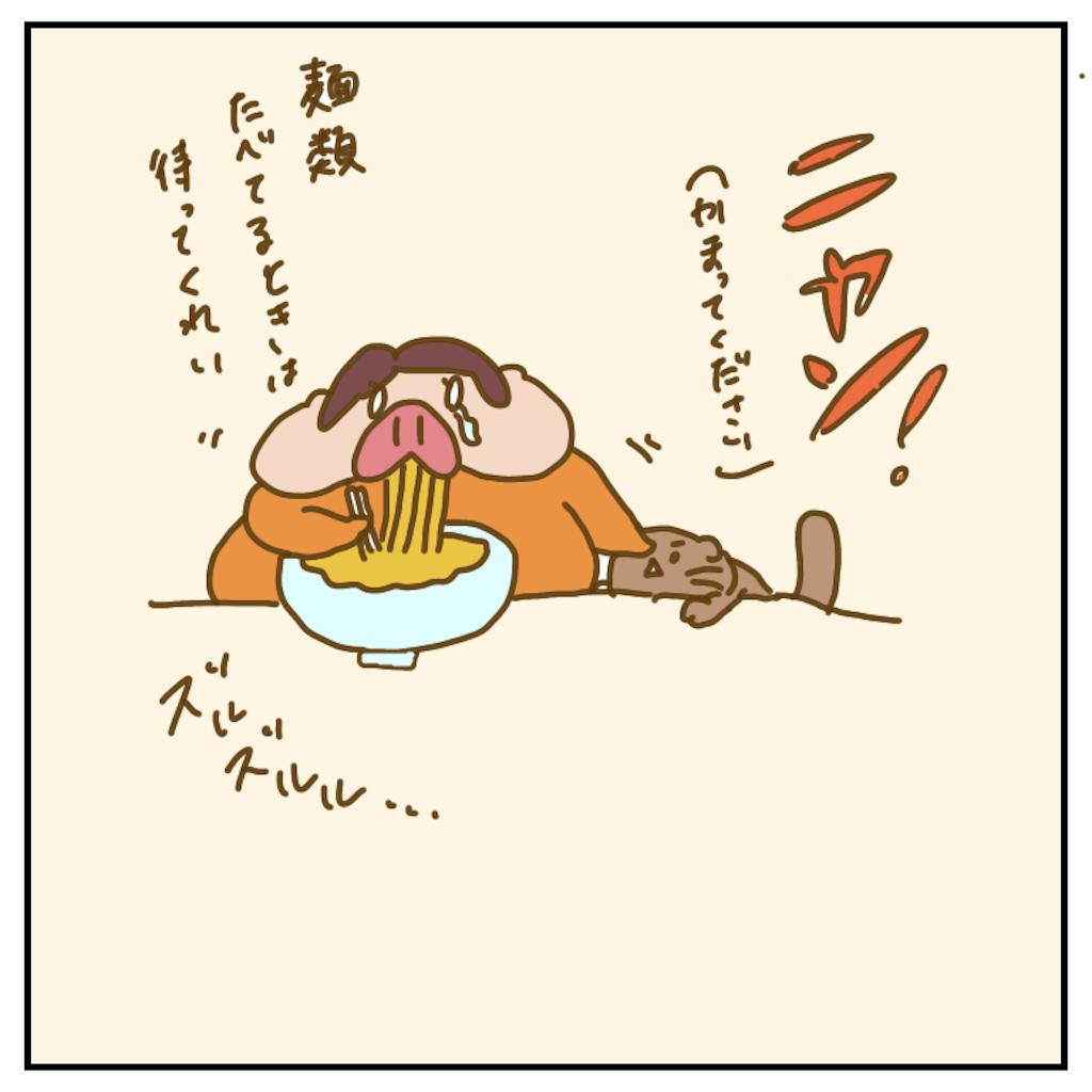 f:id:chiisakiobu:20200420232703p:image
